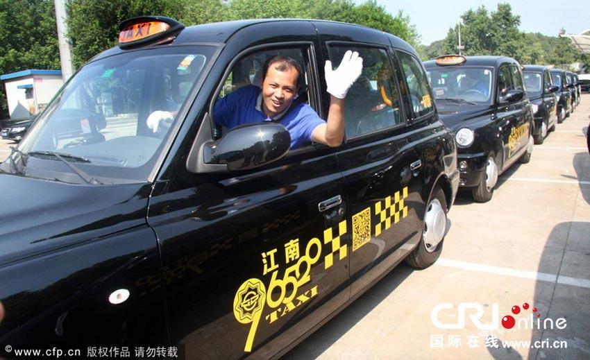 无人驾驶出租车亮相韩国