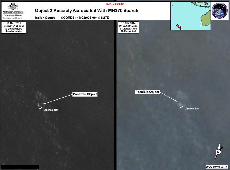 澳大利亚称发现疑似马航失联飞机残骸