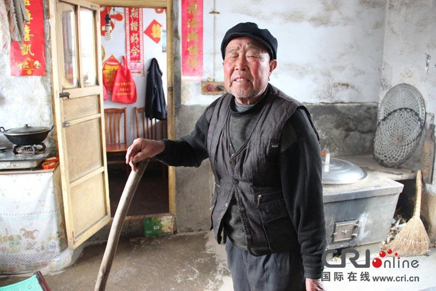 探访华润董事长宋林老家 有亲属生活在贫病之中【2】