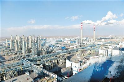 全球规模最大的煤制油项目投产