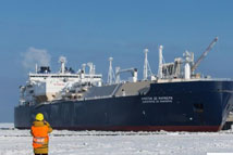 世界首艘ARC7冰级液化气运输船入港