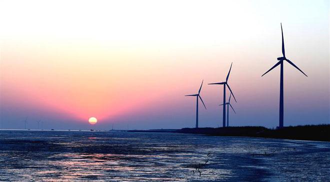 三峡集团将投180亿元 在天津开发区建海上风电项目