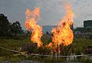 页岩气资源税减征30%