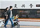 中国先进制造加速跑