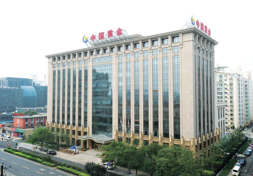 中国黄金40年:从追随者到领军者