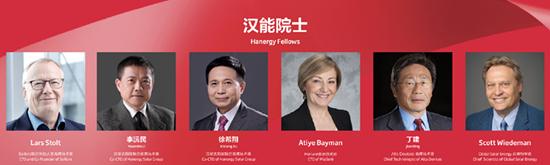 创新驱动未来 汉能发布《汉能产品创新纲领》