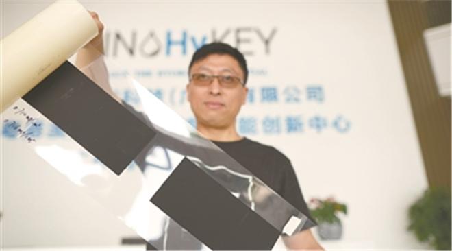 """广州打造""""中国氢谷"""""""