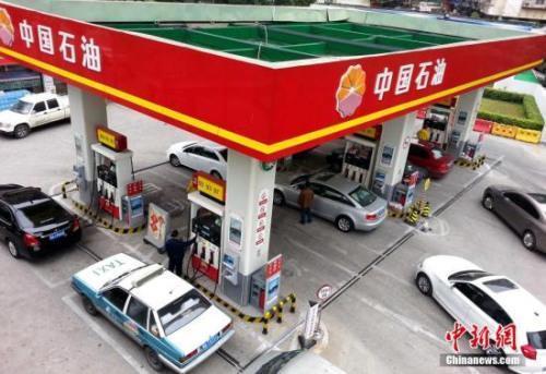 """国内油价料迎""""两连跌"""" 消费者用油成"""