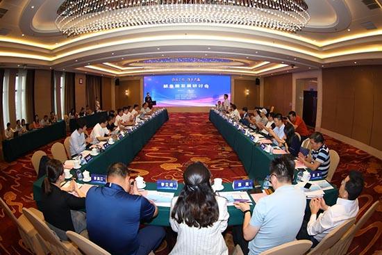 鲅鱼圈发展研讨会在京召开