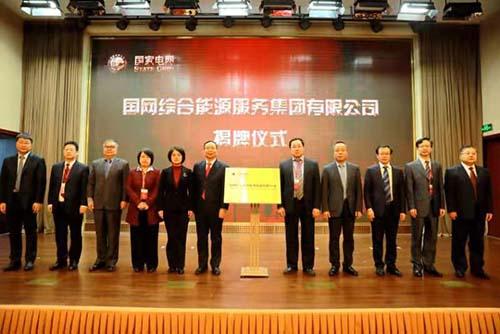 http://www.store4car.com/nenyuan/1456342.html