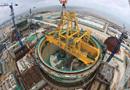 中国核工业创建65周年