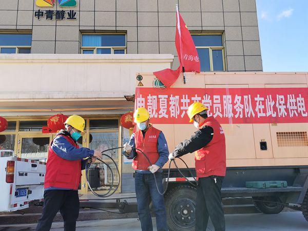 国网青海电力推出6项服务措施护
