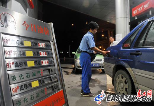 起油价再上调 出租车司机 习惯了 3