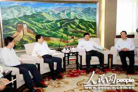 吕春泉总经理会见国网电力交易中心主任路书军