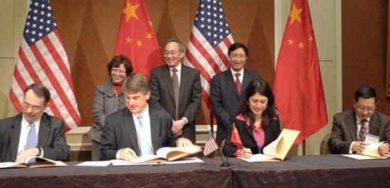 """国家能源局,北京大学与美国能源部等在华盛顿签署《""""太阳能十项全能"""