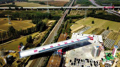 鲁南高铁菏兰段上跨京九铁路连续梁成功转体