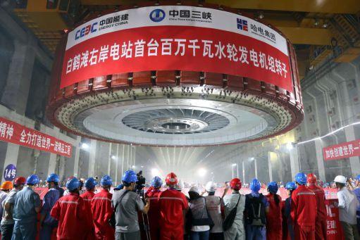 哈电集团不断提升中国电力装备在国际上的知...
